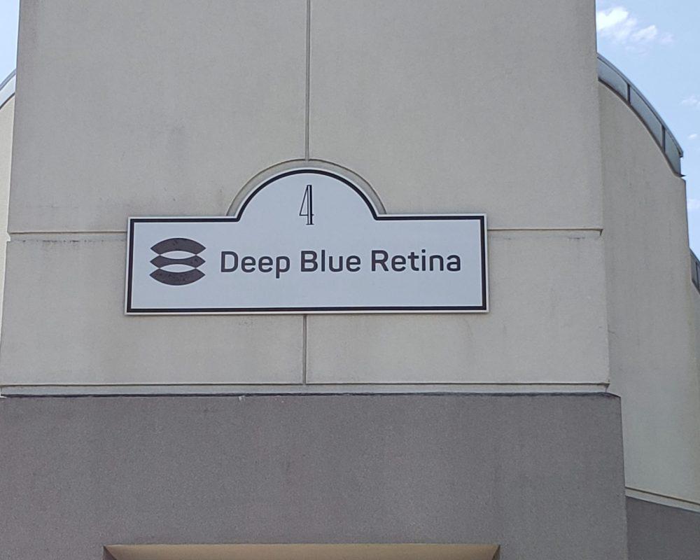 Blue Retina Outdoor Signage